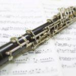 九響が首席クラリネット奏者を募集しています